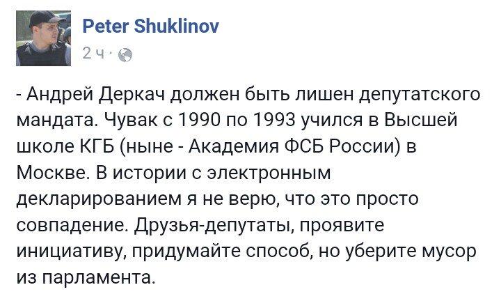 """Сегодня состоится пикет в защиту фигурантов """"болотного дела"""" в Москве - Цензор.НЕТ 2767"""