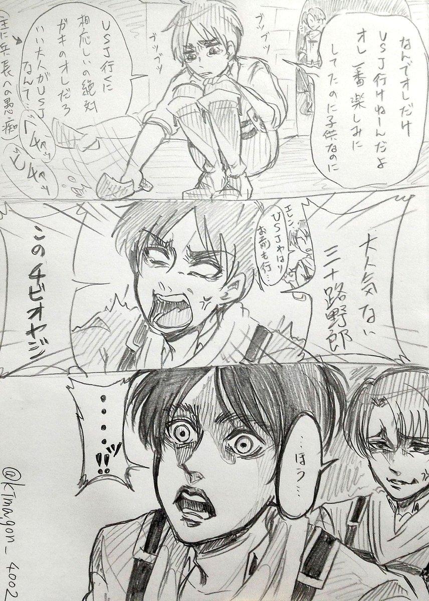キマゴン@Web誕サ24a(返事遅れ気...