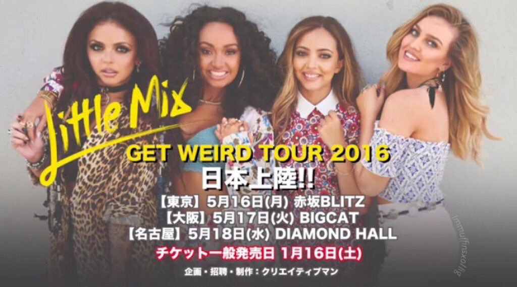 Little Mix >> Get Weird World Tour CXAD9qUUoAAgCdX