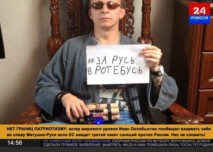 За минувшие сутки боевые действия велись на Донецком и Мариупольском направлениях, - спикер АТО - Цензор.НЕТ 6749