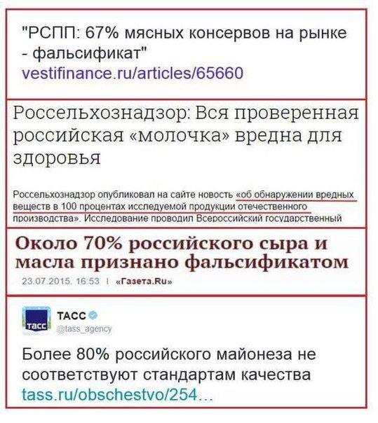 Спустя год восстановлено газоснабжение поселка Дружба, - Донецкая ОВГА - Цензор.НЕТ 9612