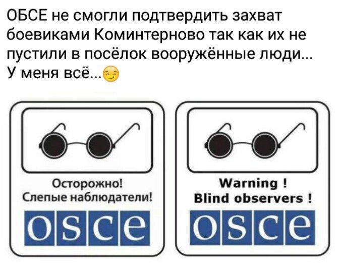МИД Украины обвинил Россию и боевиков в сознательном срыве договоренностей о режиме тишины - Цензор.НЕТ 420