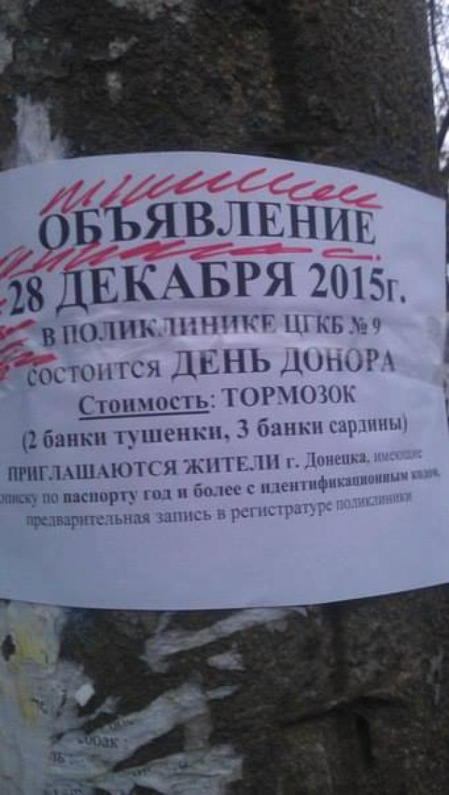 За минувшие сутки боевые действия велись на Донецком и Мариупольском направлениях, - спикер АТО - Цензор.НЕТ 1438