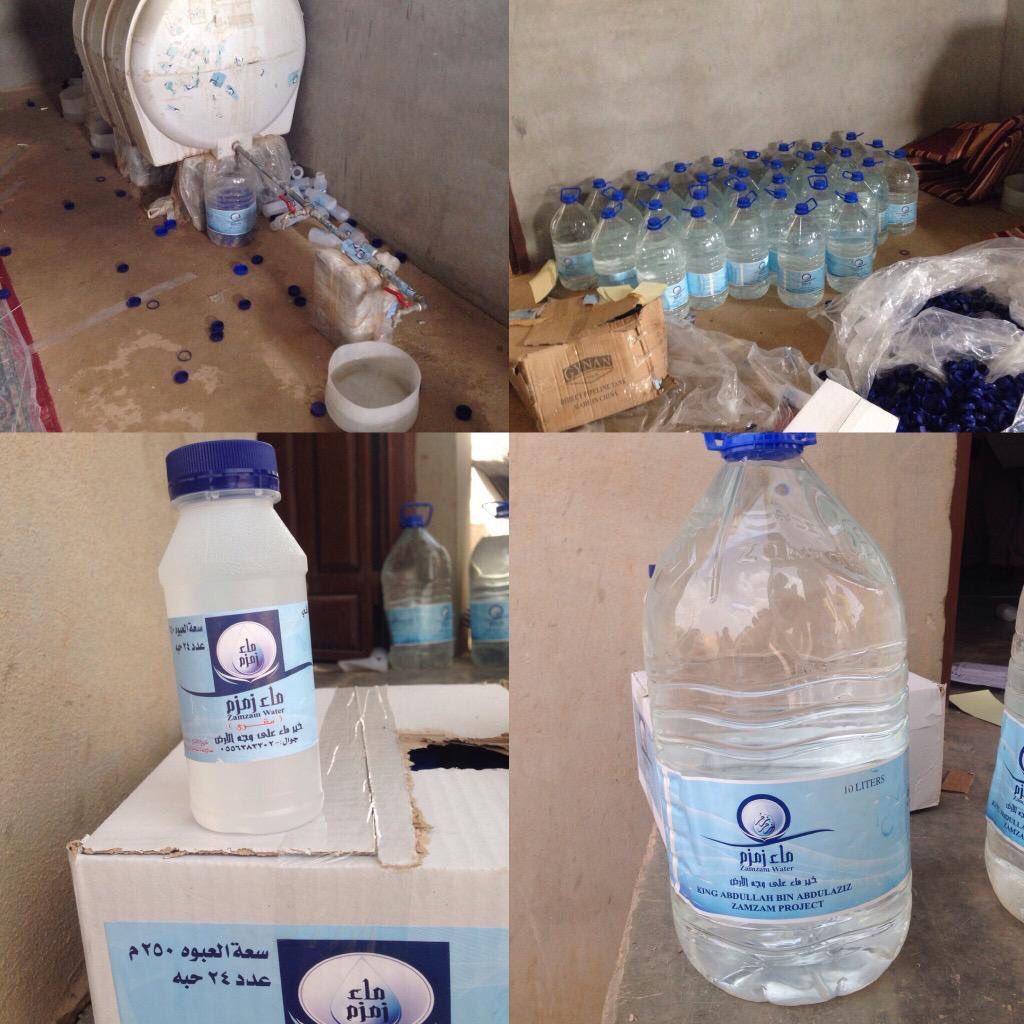 عين المستهلك On Twitter عزيزي المستهلك بيع ماء زمزم في المحلات التجارية وعلى الطرقات ممنوع عند المخالفة ابلغ 1900 Https T Co Javibievki
