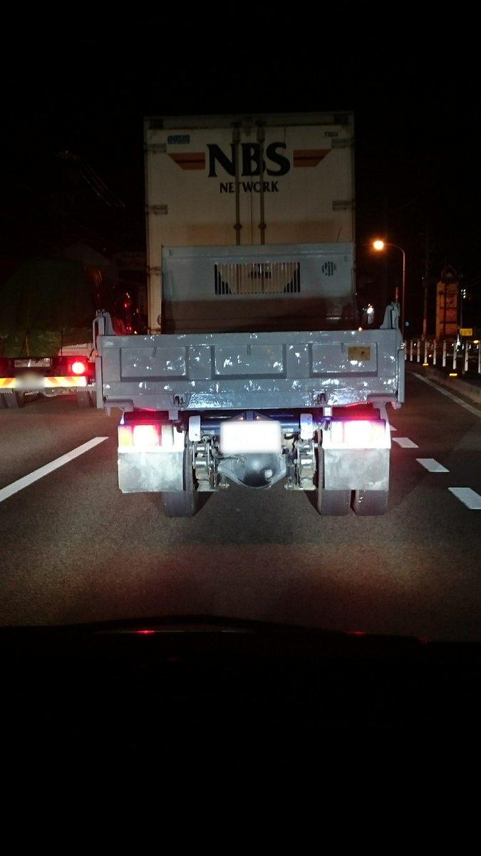 そういえば昨晩みたトラック。 …おわかりいただけるだろうか… https://t.co/Y17Sat2jQj