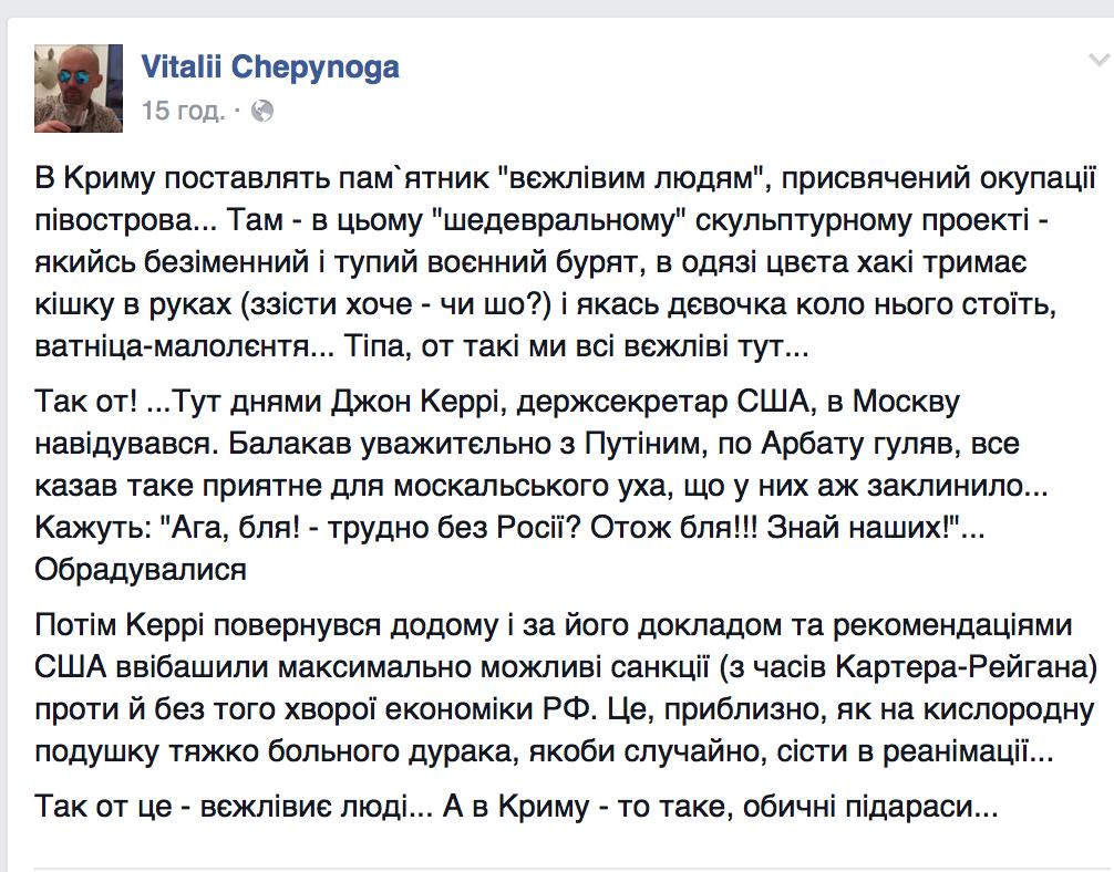 """Прокурор требует принудительно доставить в суд прооперированного Корбана, - """"Укроп"""" - Цензор.НЕТ 6059"""