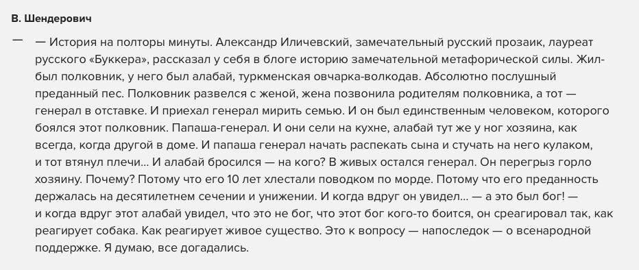 Российское следствие пытается убедить, что убийство Немцова не связано с его политической деятельностью - Цензор.НЕТ 6054