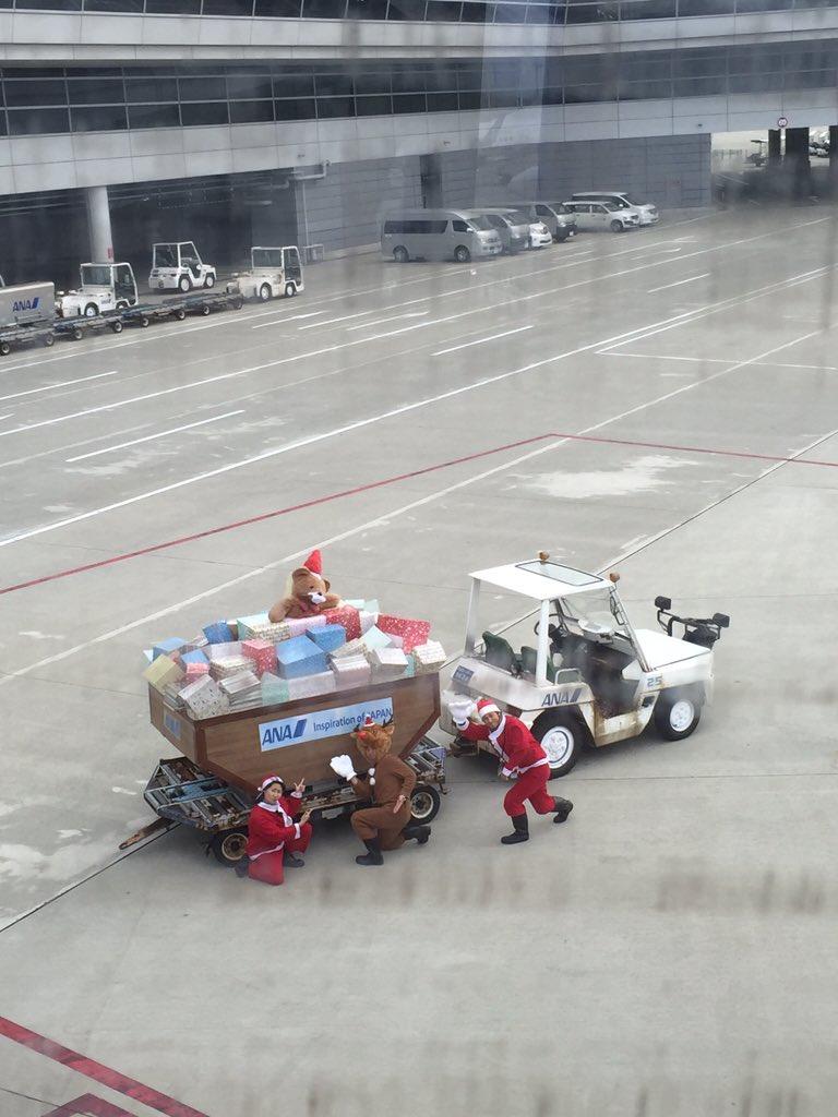 中部国際空港の粋な計らい pic.twitter.com/e9HNv2Ktfl