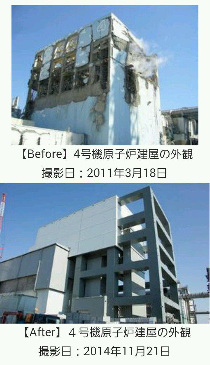 未だに5年前のままの福島のイメージから抜け出せないでいる人に、こんな写真をアップしても、ダメな人はダメなんだろうな…。 変わっている事すら知らない。見ようともしない。あの時のまま。 https://t.co/XFWpw1btgW