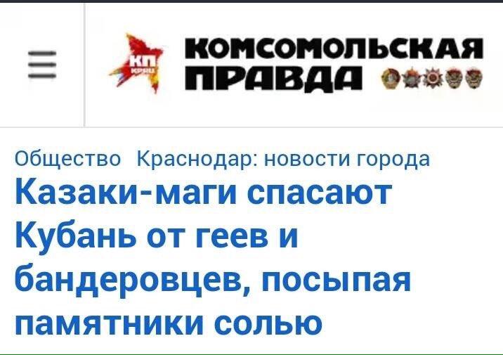 В СММ ОБСЕ рассказали о визите в Коминтерново: осмотр происходил в сопровождении вооруженных боевиков, на дороге были свежие следы от БМП и танков - Цензор.НЕТ 6979