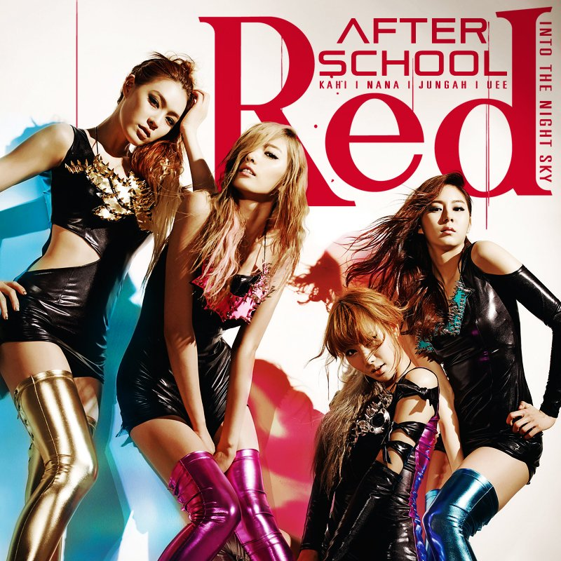 AFTERSCHOOLのユニット RED BLUE 投票受付中!! #AFTERSCHOOL  #AFTERSCHOOLRED  #AFTERSCHOOLBLUE