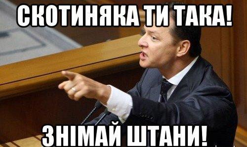 Реформа Верховной Рады будет презентована в Европарламенте в конце февраля - начале марта, - Гройсман - Цензор.НЕТ 2875