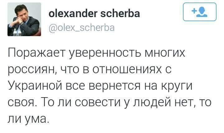 Контрабанда в оккупированный Крым идет из Одесского порта и все об этом знают, - Ислямов - Цензор.НЕТ 7609