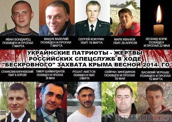 """Одного из фигурантов """"дела 26 февраля"""" в оккупированном РФ Крыму приговорили к 3,5 годам условно - Цензор.НЕТ 7028"""