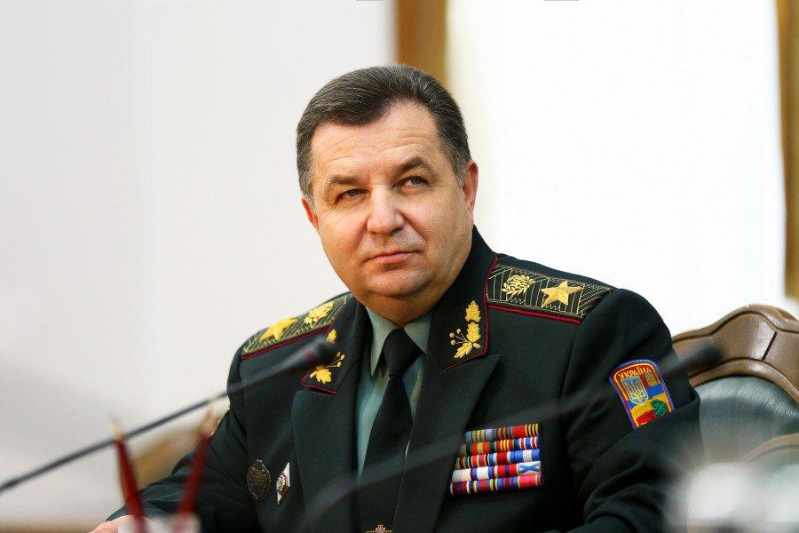 Захватом Коминтерново террористы пытались спровоцировать ВСУ, - Полторак - Цензор.НЕТ 2420
