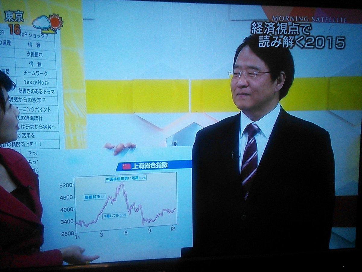 インターン 証券 三菱 モルガン スタンレー ufj