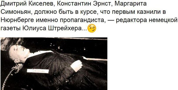 """Прокурор требует принудительно доставить в суд прооперированного Корбана, - """"Укроп"""" - Цензор.НЕТ 9719"""