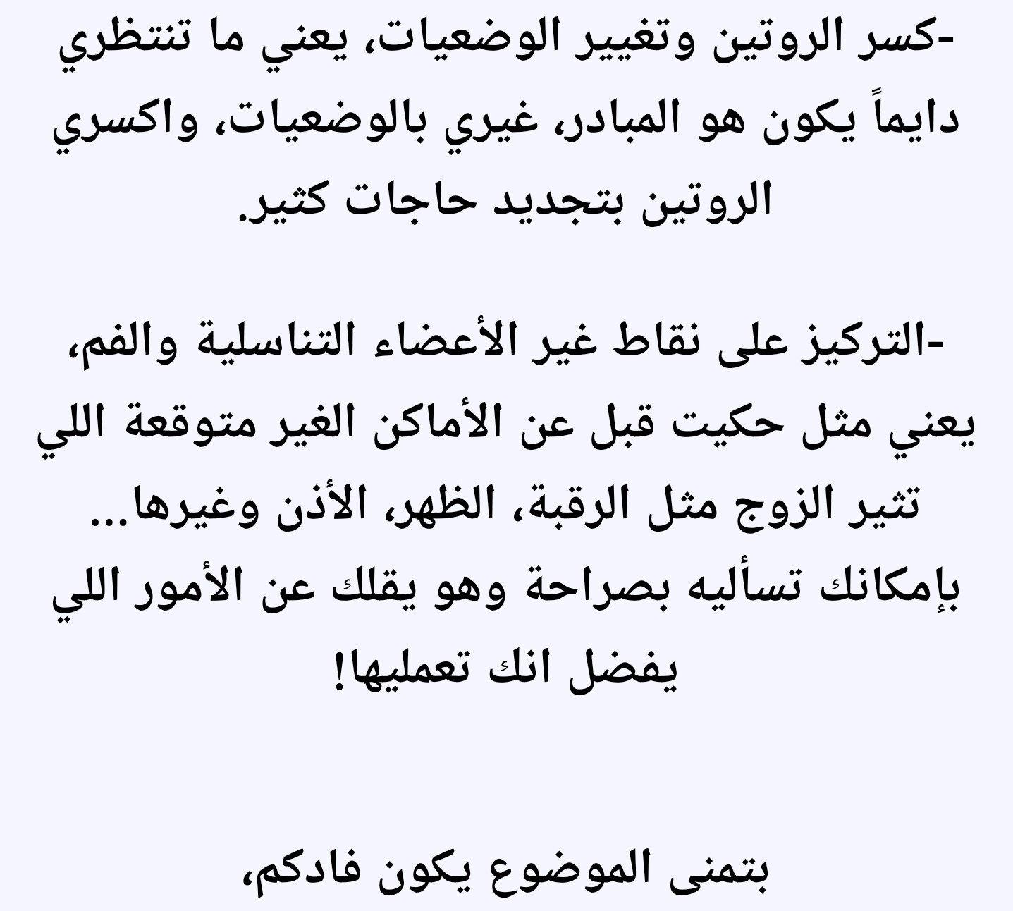3606c84652557 نصائح جنسيه on Twitter