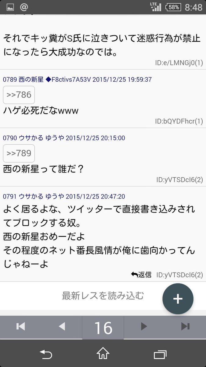 アイドリング!!! 10953号©2ch.netYouTube動画>1本 ->画像>353枚