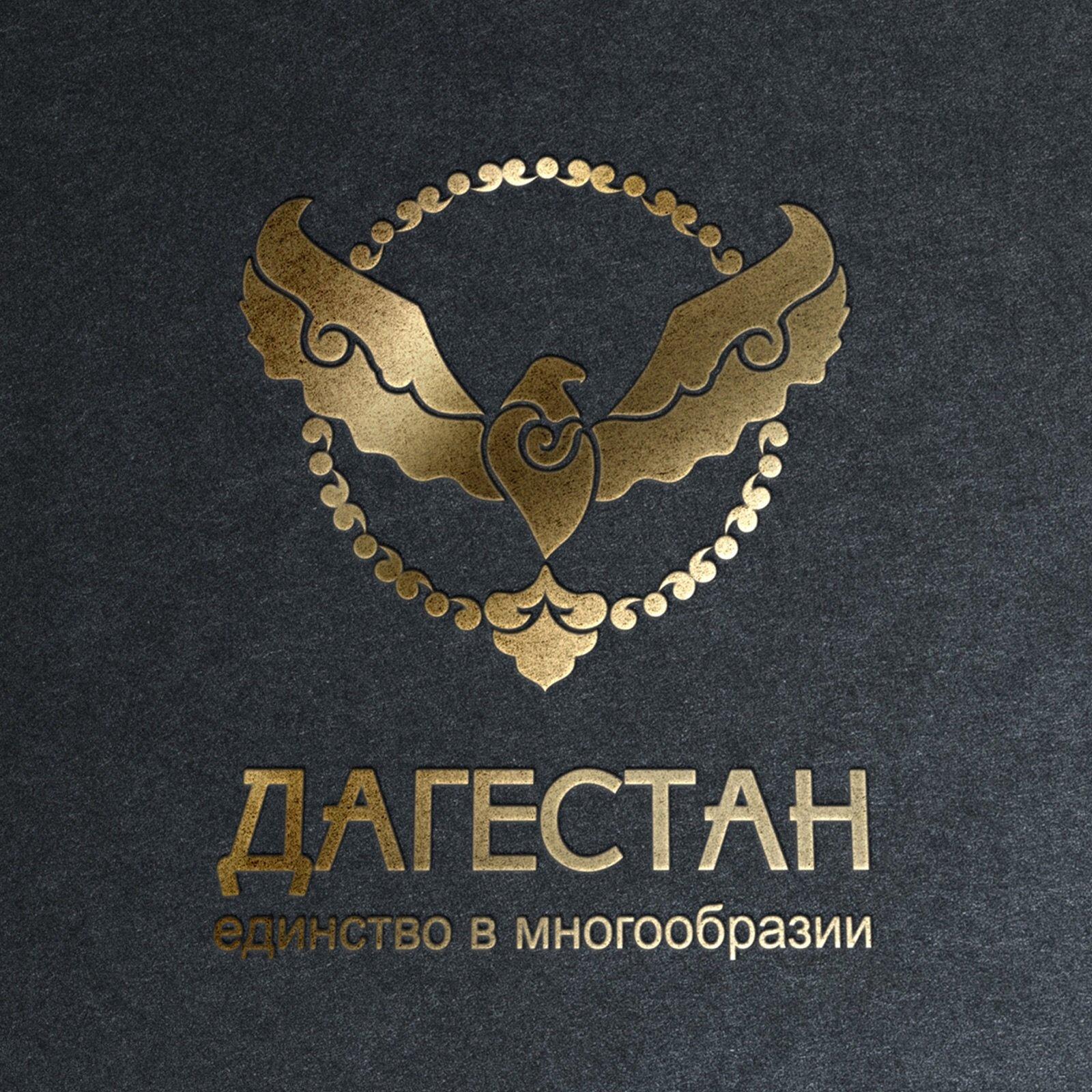 Красивые картинки с надписями дагестан