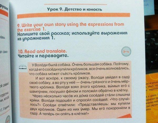 shop Я так хочу назвать кино. \\'\\'Наивное письмо\\'\\': опыт лингво социологического чтения