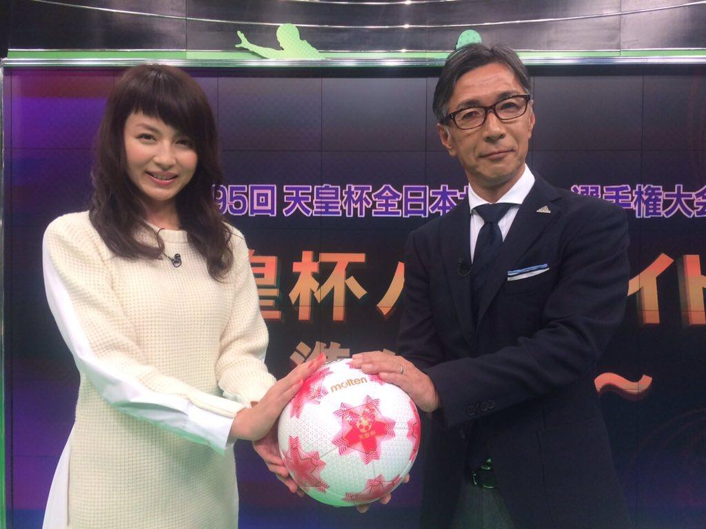 平井理央サッカー番組司会