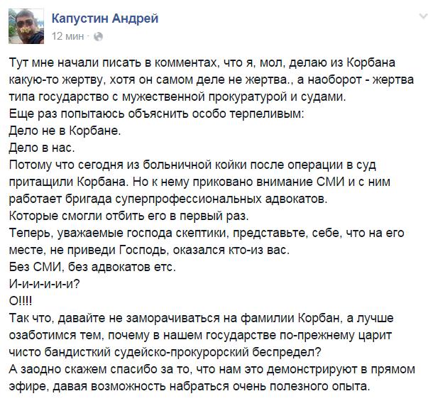 Ночью произошел взрыв в Свалявском районе, - Нацполиция - Цензор.НЕТ 3304