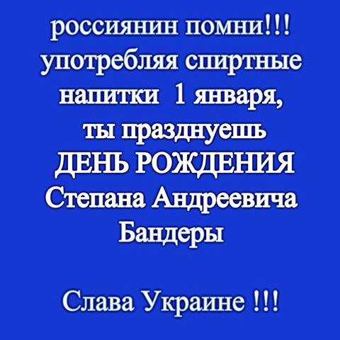 Дело удерживаемого в РФ украинца Литвинова является политически мотивированным, обвинения сфабрикованы, - МИД - Цензор.НЕТ 3009