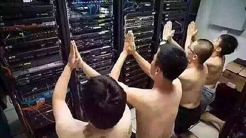 """""""Los chicos del departamento de sistemas antes de irse de vacaciones"""""""