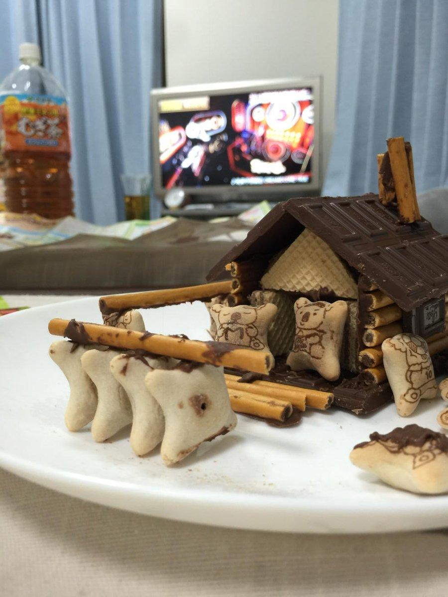 チョコの家作りました https://t.co/h2NoWtEVbC