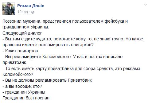 """Террористы """"ЛНР"""" сменили """"премьер-министра"""" - Цензор.НЕТ 4600"""