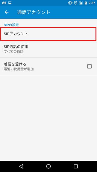 test ツイッターメディア - Android6.0 アプリをインストールせずに電話誤発信を防ぐ簡単な方法の巻 https://t.co/JZpZUT1QDD https://t.co/G7EDPc9So3