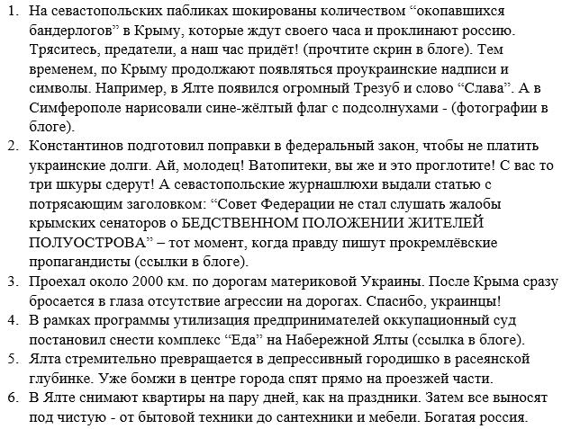 Боевики готовили провокацию с обстрелом наблюдателей ОБСЕ, - пресс-центр АТО - Цензор.НЕТ 5261