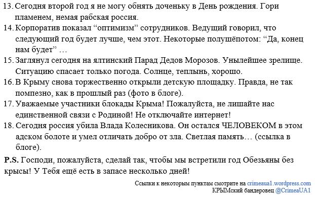 Боевики готовили провокацию с обстрелом наблюдателей ОБСЕ, - пресс-центр АТО - Цензор.НЕТ 4043