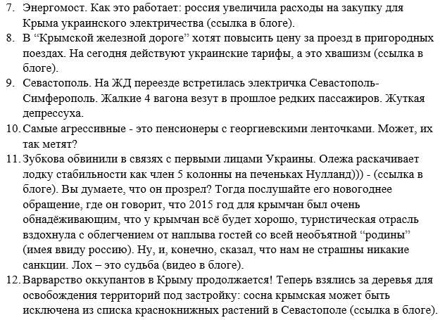 Боевики готовили провокацию с обстрелом наблюдателей ОБСЕ, - пресс-центр АТО - Цензор.НЕТ 4310