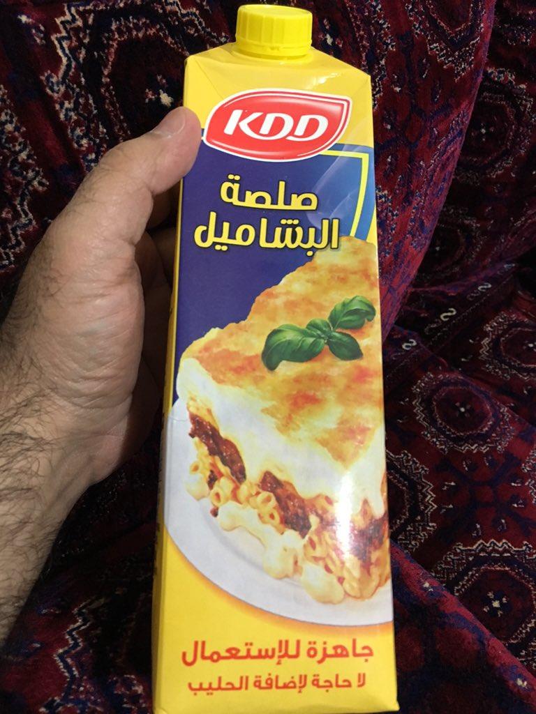 حساسية القمح Pa Twitter Kddkuwait مسالخير هل منتج صلصة البشاميل يحتوي على القمح والقلوتين ام هي خالية Https T Co Vtjini8vdq