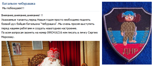 Кого бы не назначил Путин, Россия должна выполнять минские договоренности и уйти из Украины, - Ирина Геращенко о Грызлове - Цензор.НЕТ 3370