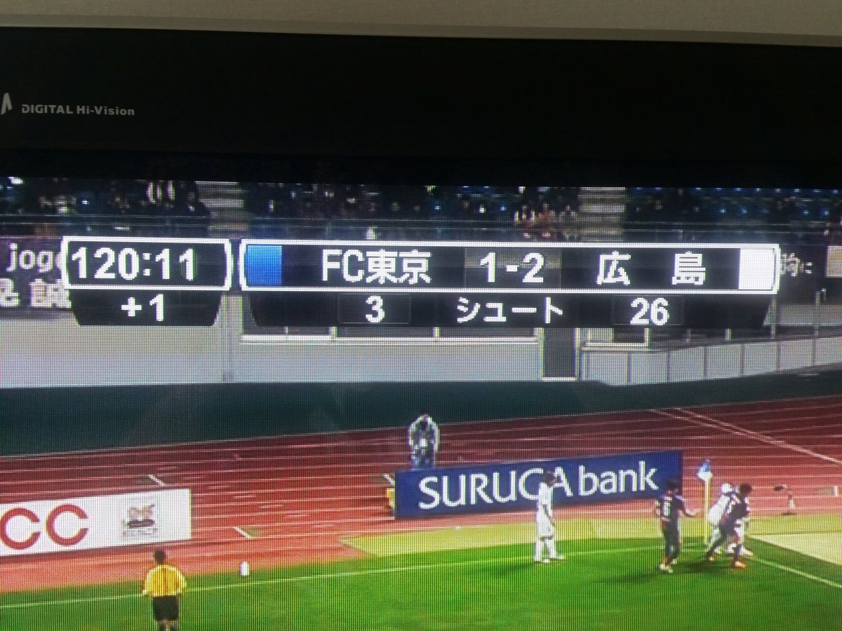 10月にやられたFC東京にこれだよ。つえぇ…… #sanfrecce https://t.co/Tyg6c3udbB