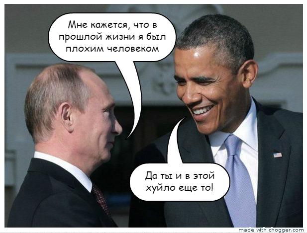 Стрельба на Донбассе не прекратится, пока Украина не внесет изменения в Конституцию, - Путин - Цензор.НЕТ 1209