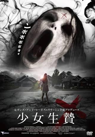 【改悪】海外版→怖そうな映画だ 日本版→ンボボボボオォ?!