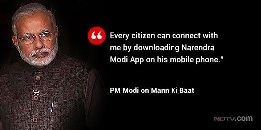 PM Modi encourages citizens to download the 'Narendra Modi Mobile App' during 'Mann Ki Baat'