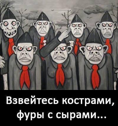 """Террористы """"ЛНР"""" сменили """"премьер-министра"""" - Цензор.НЕТ 4605"""