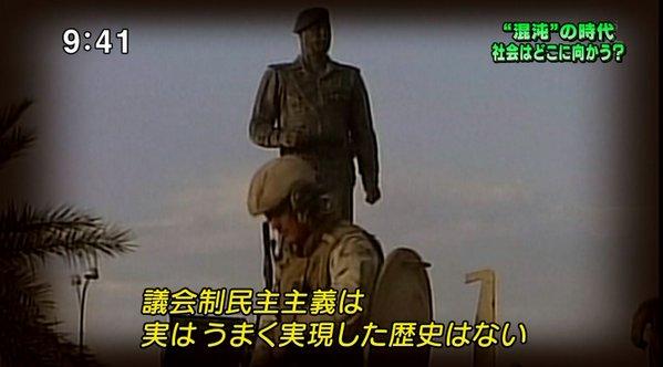http://pbs.twimg.com/media/CXO80T4UEAUrlxZ.jpg