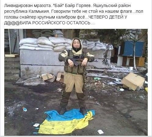 Украинские военные вынуждены были дважды открывать ответный огонь, - пресс-центр АТО - Цензор.НЕТ 9719