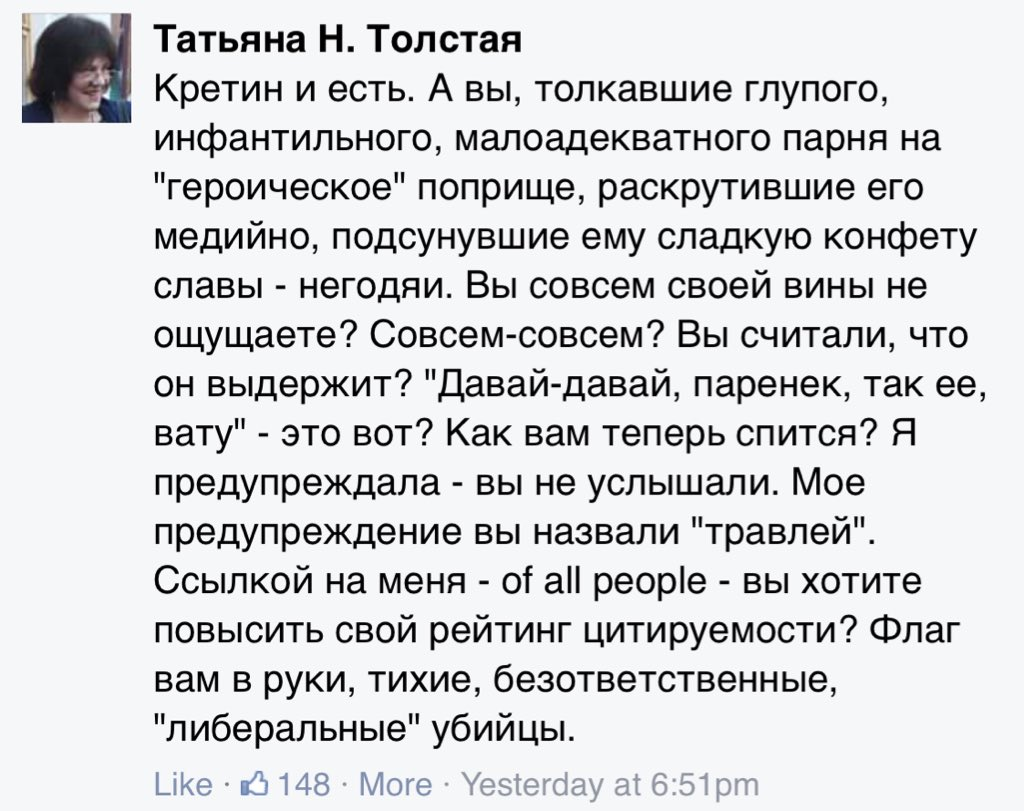 18-летний россиянин Колесников, выступавший против войны в Украине, покончил с собой в Самарской области РФ - Цензор.НЕТ 5871