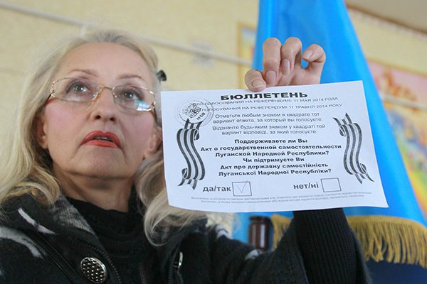 """Председательница """"избиркома"""" во время """"референдума"""" в Краматорске подозревается в посягательстве на территориальную целостность Украины - Цензор.НЕТ 620"""
