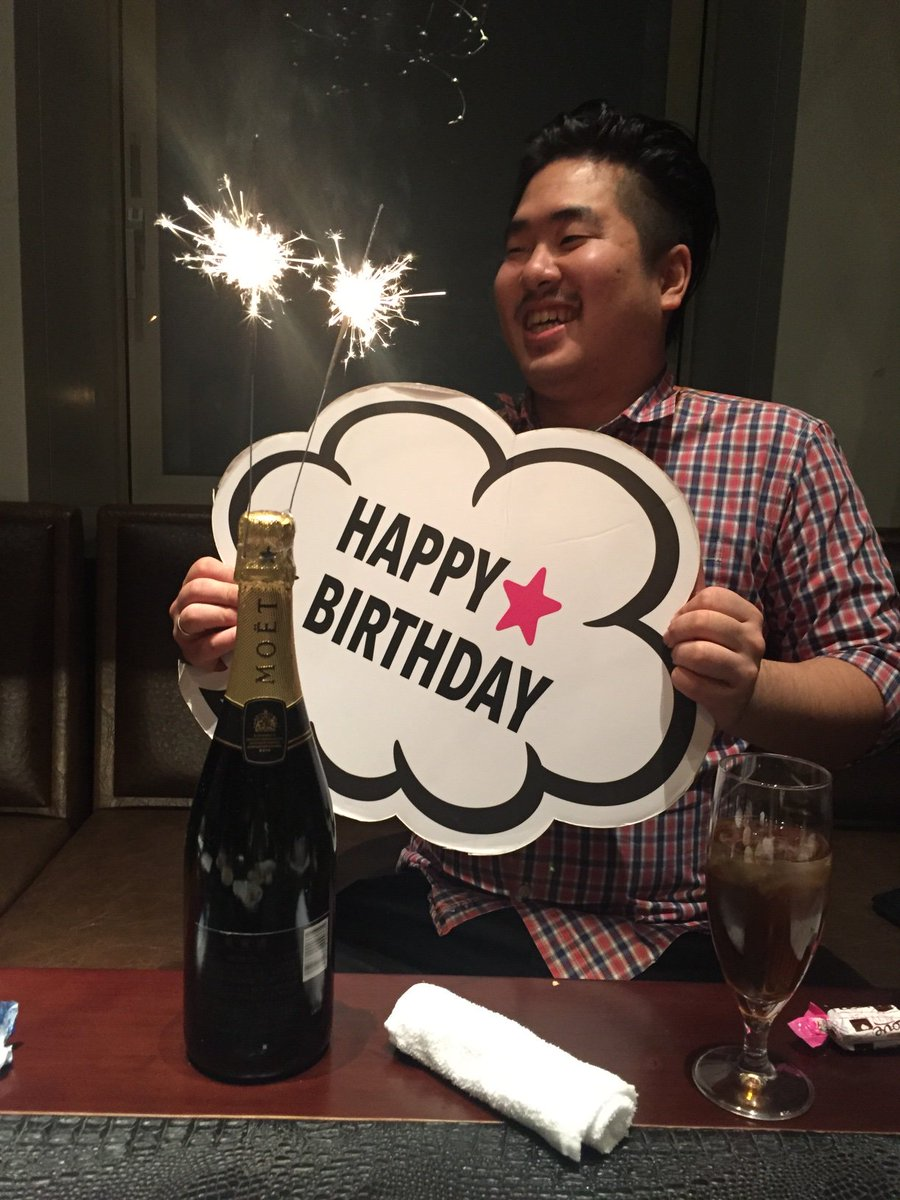 りょうすけ誕生日おめでとう!  いつもありがとうございます