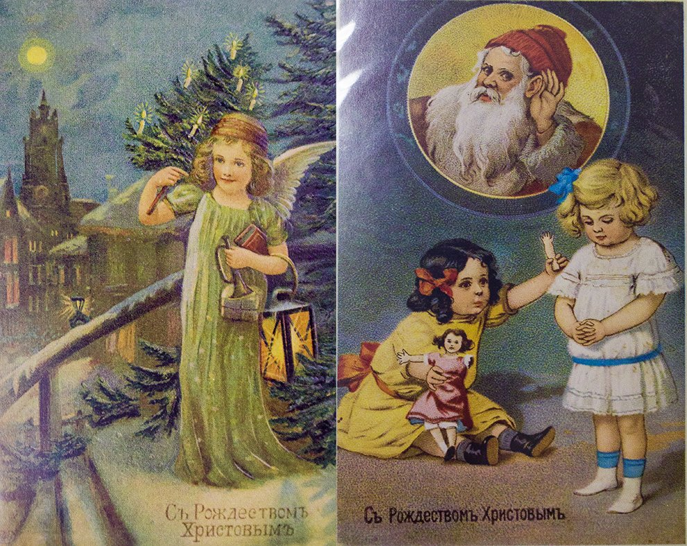слышал рождественская открытка российской империи что характерная черта