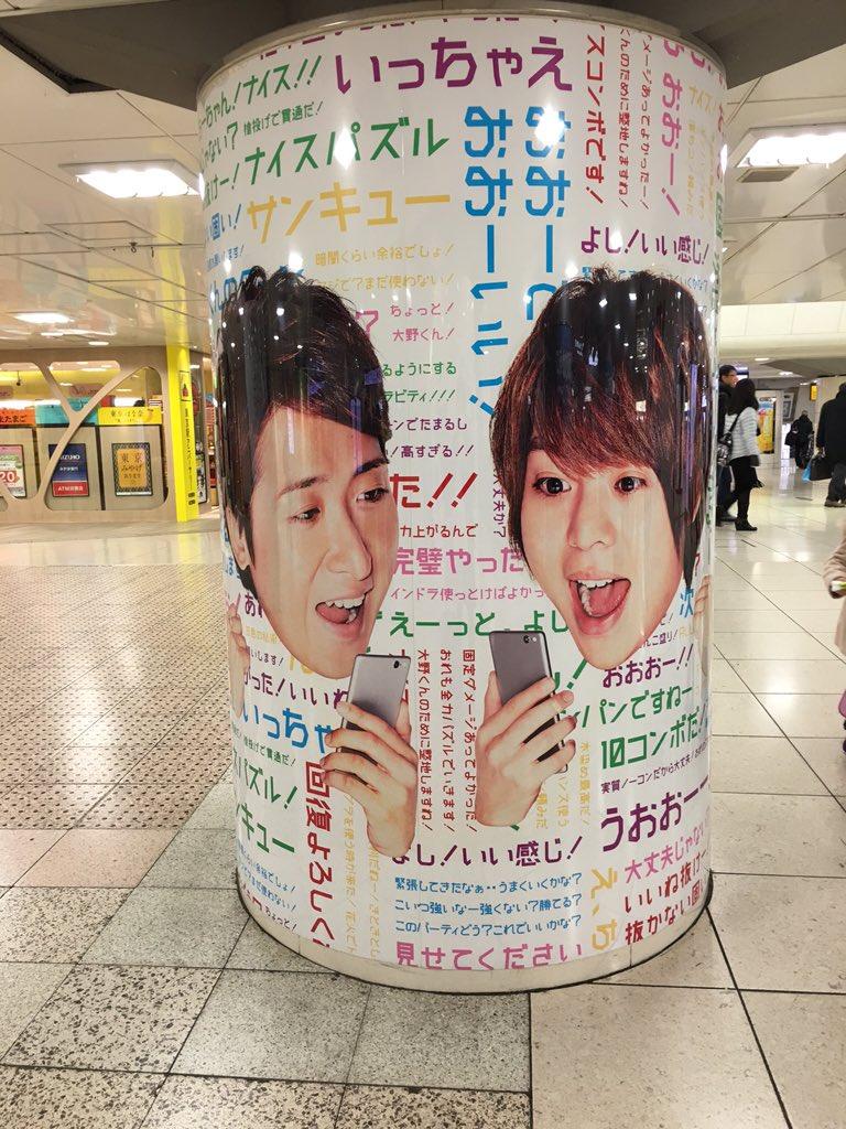 東京駅パズドラ♬*゜