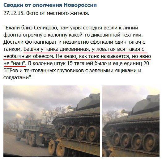 Сегодня террористы уже 6 раз обстреливали украинские позиции - Цензор.НЕТ 4905
